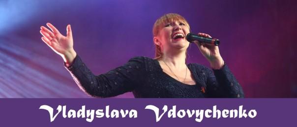 Vladyslava Vdovychenko banner